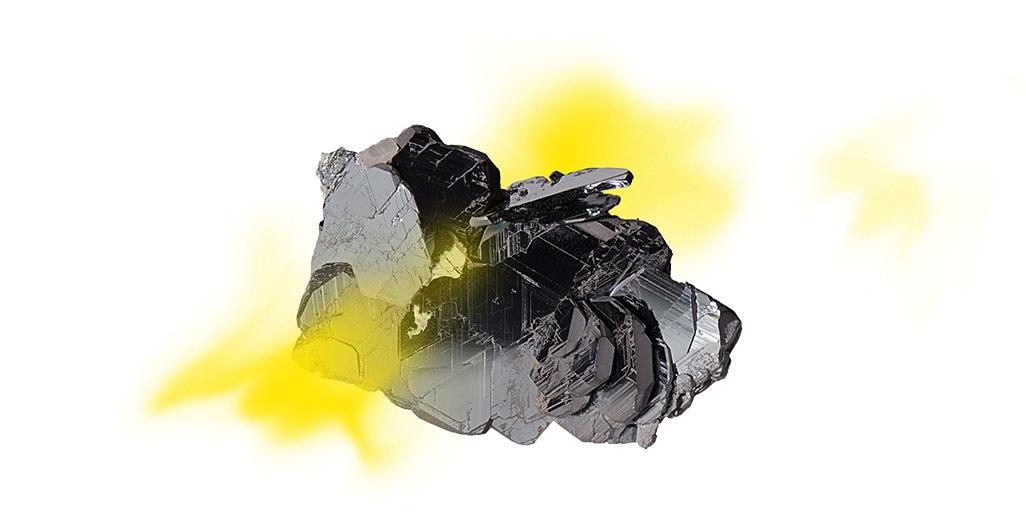 rocher seul jaune