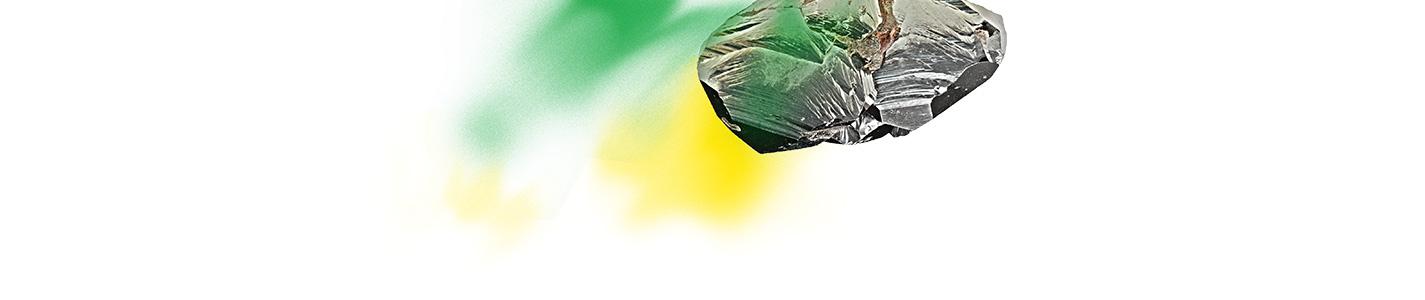rocher dessous jaune vert